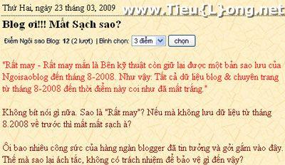 bloglost1