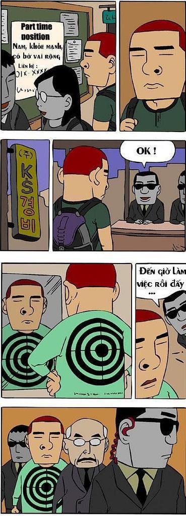 comicbigguy1